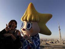 vysielacia veža, Japonsko, maskot, postavička, Tokio