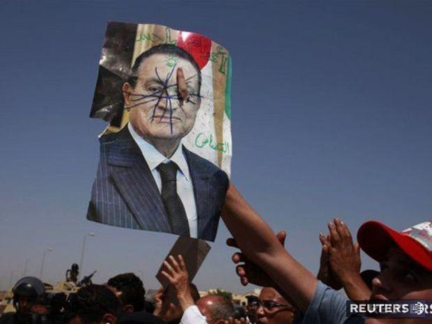 súd, Mubarak