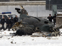 Germany Helicopter Crash