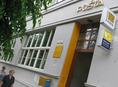 Slovenská pošta, Trenčín