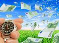 poplatok, poplatky, peniaze, banka