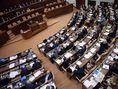 parlament, NR SR, poslanci