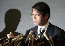 japonský vedec
