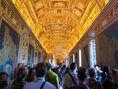Vatikán, múzeum