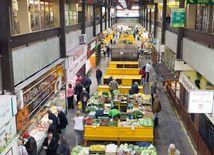 tržnica, Trnavské mýto