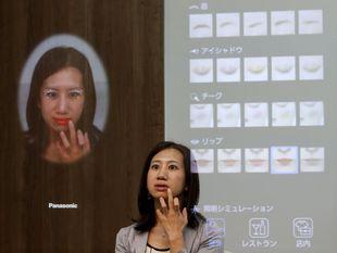 Japonsko, technológia, obrazovka, interaktívne zrkadlo, premena, Panasonic,