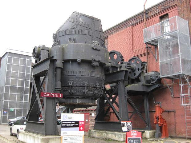 mestské múzeum ocele, Košice