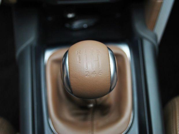 Radenie v tomto aute prekvapilo najviac. V pozitívnom zmysle.