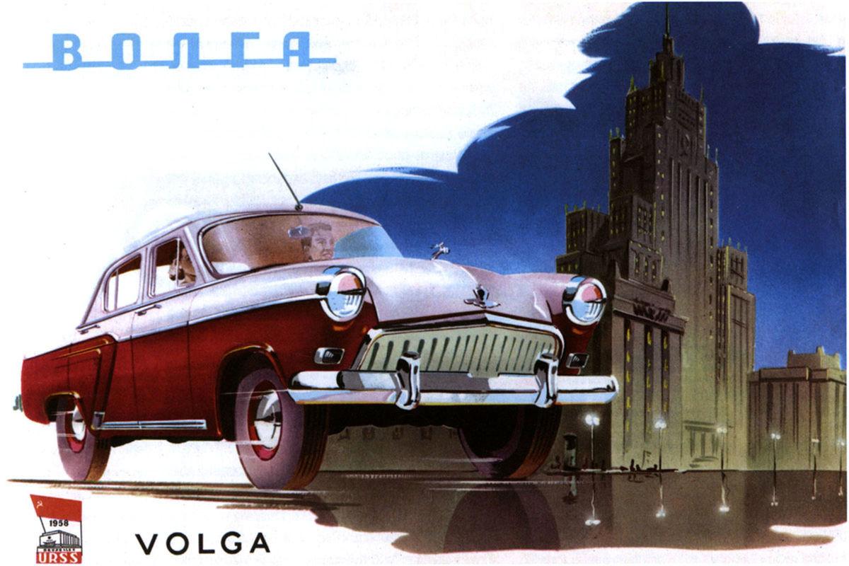 Volgu  21 sme mohli vídať často aj na našich cestách. Dostala sa k nám až druhá séria vyrábaná od roku 1958.
