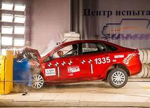 Lada Vesta - crash test 2016
