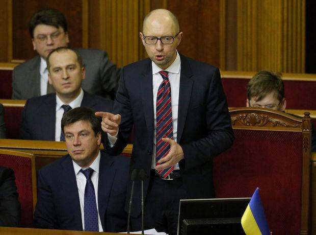 Ukrajina, Jaceňuk