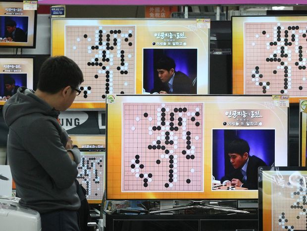hra go, umelá inteligencia, robot