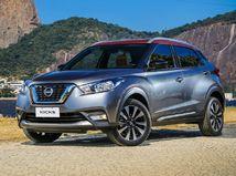 Nissan Kicks - 2016