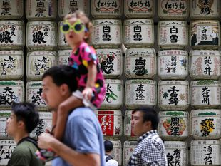 Japonsko, Tokio, saké, súdky