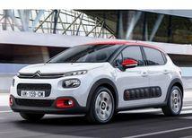 Citroën C3 -  2016