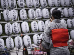 Japonsko, kimono, lampióny, Tokio