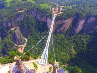 most, roklina, Čína, sklený most,