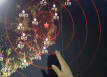 test, Severná Kórea, jadrová skúška