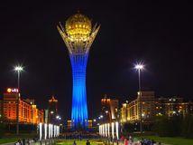 Astana, Kazachstan, Bajterek,