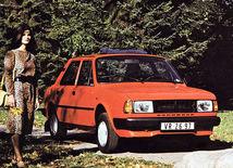 Škoda 120 - 40 rokov história