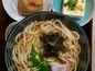 Ramen je typická japonská polievka.