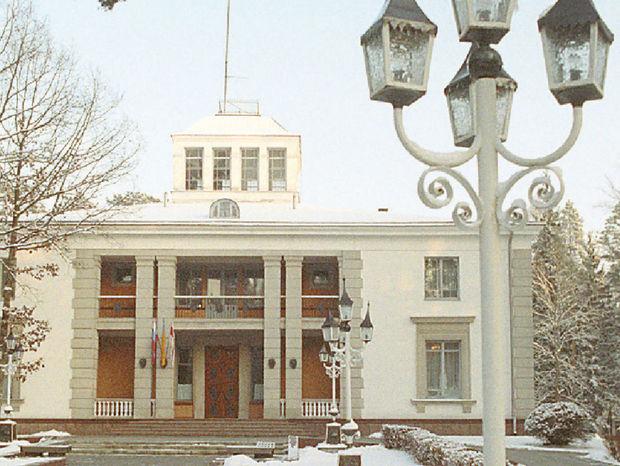 Rezidencia vo Viskuli