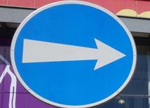 značka, prikázaný smer