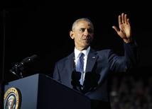 Obama, Barack Obama, rozlúčkový prejav,