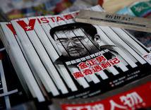 obálka, titulka, magazín, kim čong-nam
