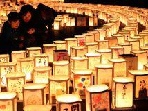 Fukušima, Japonsko, lampióny