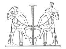 Nadácia Aigyptos