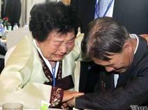 Stretnutie rodín na kórejskom polostrove.