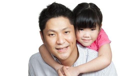 čína číňan rasa