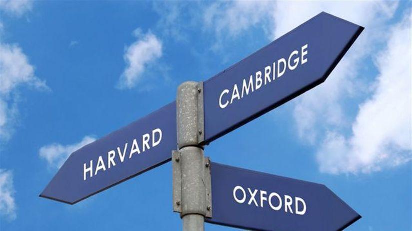 Harvard, Oxford, Cambridge