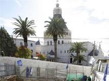 dom, Nazaret