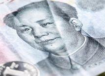 Čína, juan, mena, peniaze