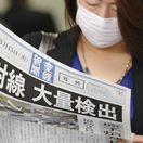 Prečo nosia Japonci povestné chirurgické rúška? Toto je skutočný dôvod
