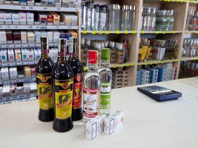 Chvost Slovenska  Pokrčená cigareta - Domáce - Správy - Pravda.sk 9ff51bec4dc