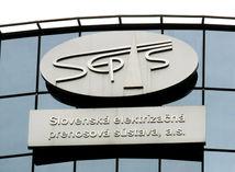SEPS, Slovenská elektrizačná prenosová sústava