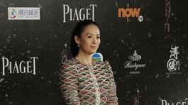 Čínska herečka Zhang Ziyi v kreácii Armani Privé.
