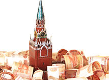 rubeľ, Rusko, Moskva