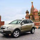 Opel Antara - Rusko
