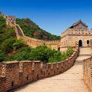 Veľký čínsky múr, Čína,