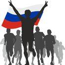 ANKETA: Veríte správam o ruskom dopingu a podplácaní funkcionárov?
