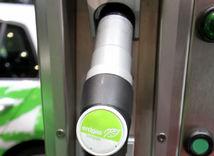 čerpacia stanica, nafta, benzín, benzínová pumpa, benzínka, diesel, bionafta