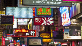 Hongkong, Kawloon, mesto, noc, reklamy, svetlá
