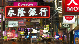 Hongkong, Kawloon, noc, mesto, svetlá, reklamy