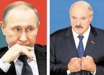 Vladimir Putin, Alexander Lukašenko