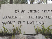 Jad Vašem, tabuľa, spravodlivý medzi národmi