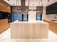 kuchyňa, bývanie